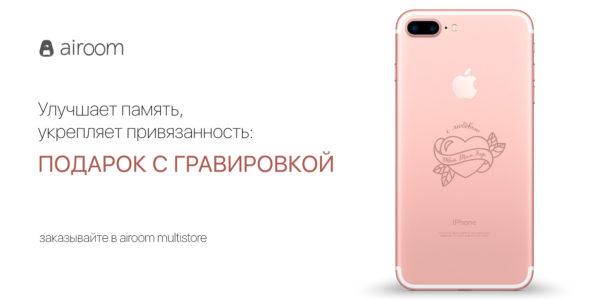 apple-iphone-7plus-rosegold-2-3x